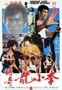 bruce-lee-man-myth-bruce-lee-true-story-movie-poster-images